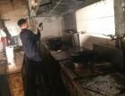 专业酒店厨房油烟机清洗安装维修一站式服务