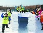 沈阳青少年滑雪冬令营
