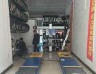 长期收/售二手汽修设备工具