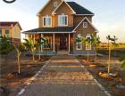 咸宁轻钢结构房屋使用年限过百年吗?