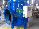 环保全程综合水处理器促销