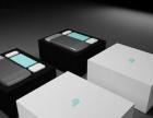 专业承接各类包装礼盒设计定制定做节日礼品礼盒