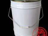 厂家直销化工铁皮桶 镀锌 20l铁箍桶 开口 铁桶包装桶