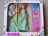 芭比娃娃6005A新秀娃娃套装礼盒 时尚换装 女孩过家家玩具 批