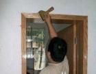 大包清包,木工,瓦工,家庭电工,刮大白,刷墙 砸墙