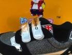 5元-25元 北方最大男鞋人本
