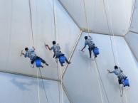 **服务美吉亚专业高空清洗 外墙玻璃幕墙清洗专业认证