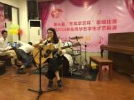 南山唱歌培训零基础学唱歌 南山声乐教学免费试学