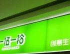 姜堰吸塑灯箱制作哪家强**专业的江苏苏通广告公司