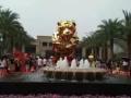 大型吉祥镜面金狮展览出租出售