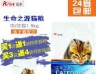 全新猫粮价格45元两袋