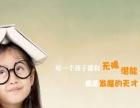 北京金色摇篮婴幼园盘锦蓝天城旗舰园教育成果