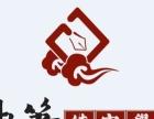 西府教育镇江神笔书法练字