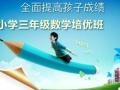 2017武汉东西湖吴家山秋季培优华中知行教育报名已经开始了