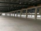 永安大路工业区 厂房 2600平米