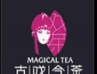 古戏今茶奶茶店加盟-零门槛-零经验-中国风茶饮加盟