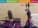 建设桥东头河师大出租—回收—自行车电动车5元