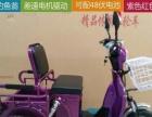 建设桥东头河师大出租—回收—自行车电动车