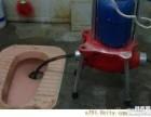 24小时低价通马桶下水道 管道疏通 化粪池清理 改管道