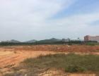 工业用地特别推介:丹灶少有小面积5亩工业土地出售