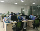专业解决税务工商疑难问题 北京各区