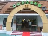南京鼓楼区幼儿托管班,社区双语班招收15月-30月宝宝
