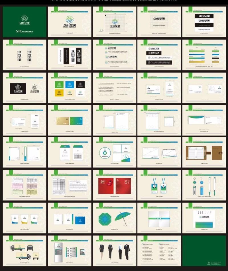 昆明专业平面设计团队在线接单 VI 彩页 名片设计 印前拼版