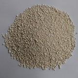 CaO2消毒剂的应用