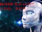 语音机器人源代码出售电话机器人后台开发定制开发商