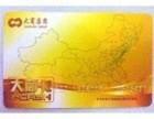郑州金水区购物卡上门回收.丹尼斯.大商卡.正道卡.京东卡