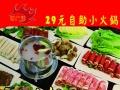瑞广福餐饮连锁机构