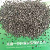 椰壳活性炭标准 活性炭种类 精制椰壳活性炭批发厂家