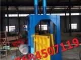 优质立式液压打包机 服装废铁桶液压打包机哪里便宜