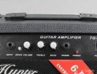 7v 御用同款 双摇 电吉他套装