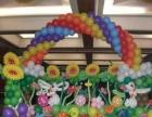 气球布场:宝宝宴,婚房,生日,庆典,聚会……