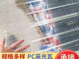寧波FRP采光瓦玻璃鋼瓦定制生產廠家發貨