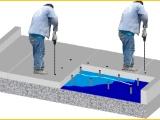 北京地下室漏水 地下室防水 比传统国家质保标准多增加一年
