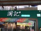 塔头 琯尾街盈利奶茶店转让! 酒楼餐饮 商业街卖场