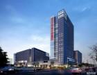 杭州湾信息港(税收达标免房租)送200万精装和家具