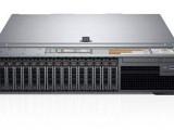 昆明Dell服务器经销商,服务器授后维修,戴尔服务器现货销售