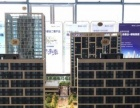 江阳路 绿地商务广场 写字楼 261平米 个人出租