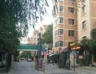 西苑小区门脸出售 商铺出售 成熟地段 买到即可盈利