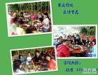 惠州度假区/周边游惠州大亚湾露营烧烤总让人心动
