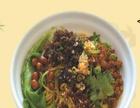做小吃加盟选锅底香土豆粉