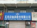火车站 杏园东路 住宅底商 150平米