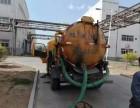全沈阳化粪池清理高压清洗管道市政管道清淤