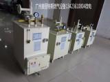 台湾HNT天然气方形电热式气化器