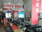 重庆较大的进口京瓷复印机批发出租实体店,一手货源