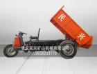 民兴电瓶运输车 电动工程车,为您的企业量身订制!