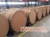 长沙管道铝皮保温施工